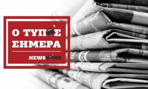 Athens Newspapers Headlines (12/09/2017)