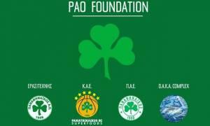 PAO Foundation: Η μόνη λύση!