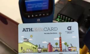 Общественный транспорт Греции переходит на электронные билеты