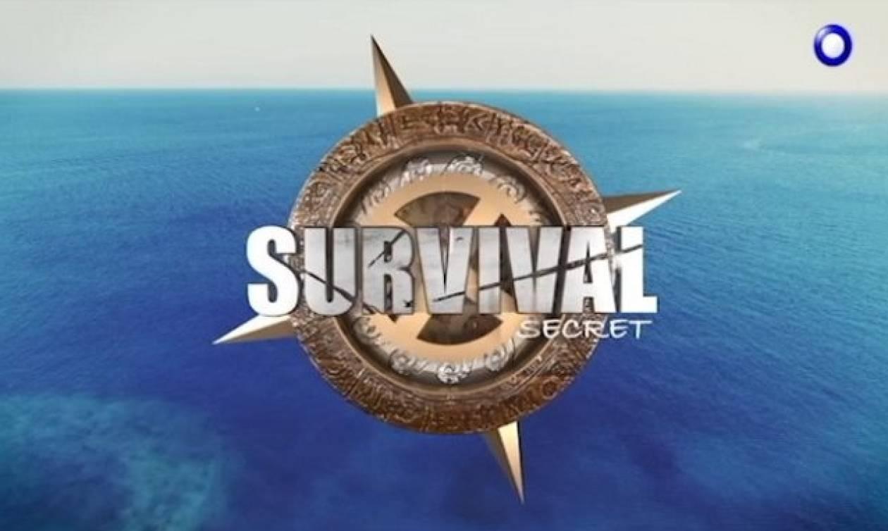Η ανακοίνωση του Epsilon για το αποψινό επεισόδιο του Survival Secret