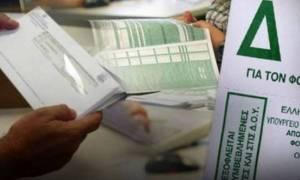 ΕΠΙΣΤΡΟΦΗ ΦΟΡΟΥ: Μέχρι τις 15 Σεπτεμβρίου θα πιστωθούν τα οφειλόμενα ποσά στους δικαιούχους