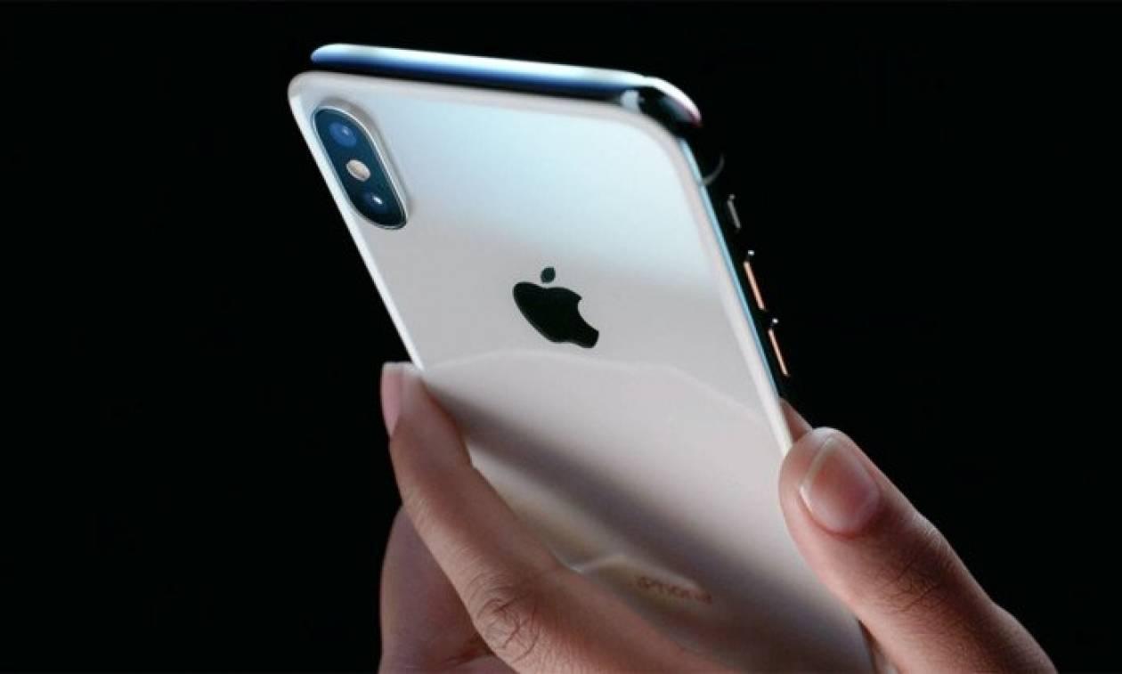 Αυτό είναι το νέο iPhone 8 της Apple - Πόσο κοστίζει (pics+vid)