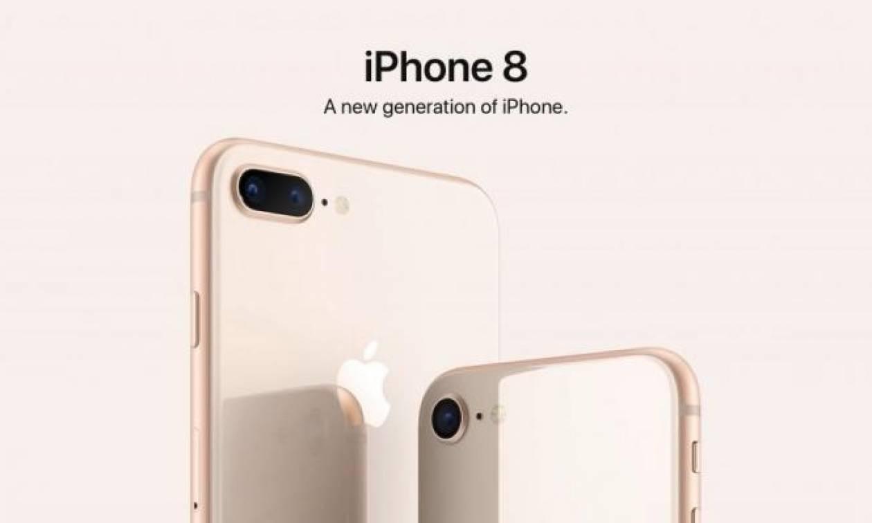 iPhone Χ και iPhone 8: Πότε έρχονται και πόσο θα κοστίζουν τα νέα κινητά της apple