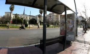 Απεργία ΜΜΜ: Πώς θα κινηθούν σήμερα Τετάρτη