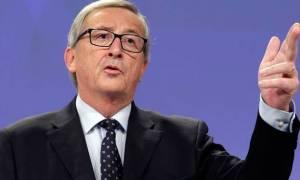 Γιούνκερ: Η ευρωζώνη χρειάζεται δικό της υπουργό Οικονομικών, ο ESM να γίνει το ευρωπαϊκό «ΔΝΤ»