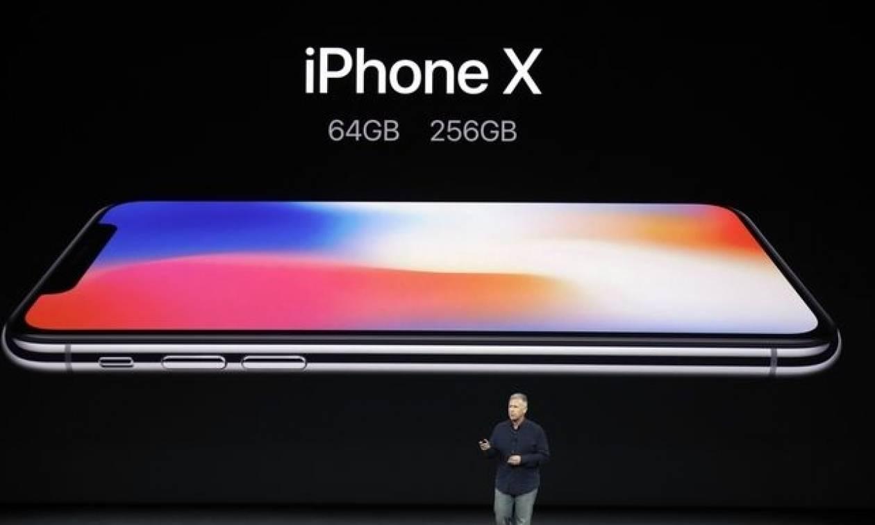 Προσοχή! Δείτε πότε θα φθάσουν στην Ελλάδα τα νέα iPhone