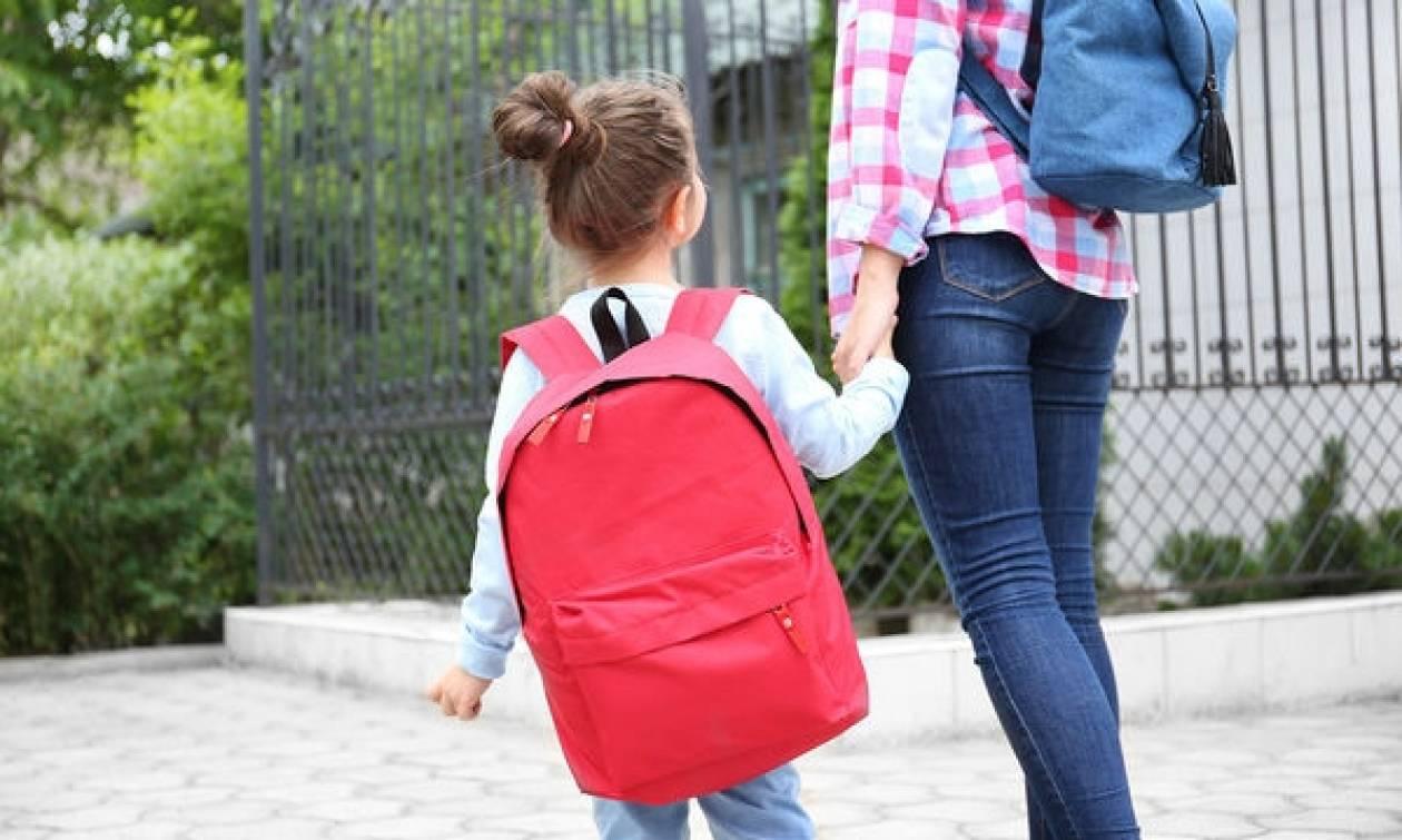 Back to School: Τι πρέπει να περιέχει η σχολική τσάντα για το δημοτικό εκτός από βιβλία