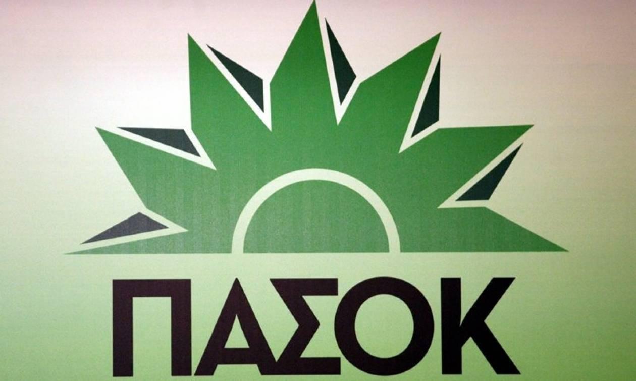 ΠΑΣΟΚ: Ούτε τρεις μέρες δεν άντεξαν οι εξαγγελίες Τσίπρα από τη ΔΕΘ