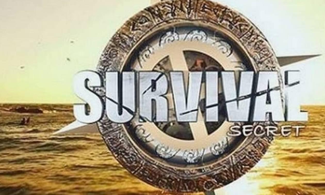 Survival: Κανείς δεν περίμενε να εμφανιστεί αυτό το πρόσωπο