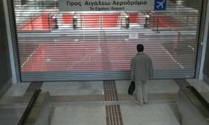 Προσοχή! Απεργία στα τρένα - Στάση εργασίας σε Μετρό και Τραμ