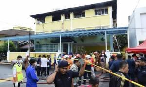 Μαλαισία: Τραγωδία στην Κουάλα Λουμπούρ - Νεκροί μαθητές από φωτιά σε ιεροδιδασκαλείο (pics)