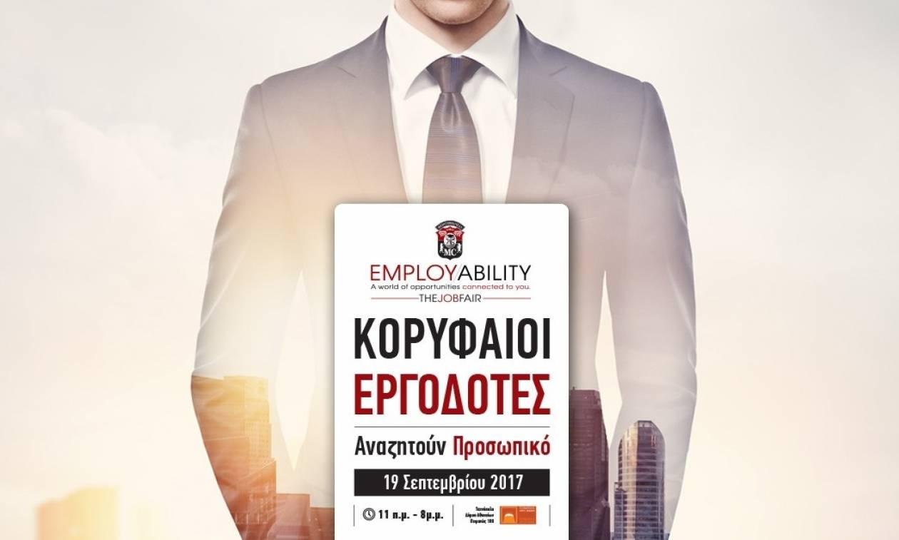 Mediterranean College: Employability Fair 2017 – Κορυφαίοι εργοδότες αναζητούν νέους συνεργάτες