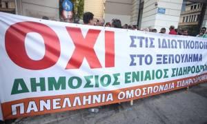 Συγκέντρωση διαμαρτυρίας εργαζομένων της ΤΡΑΙΝΟΣΕ – Υπεγράφη η παραχώρηση