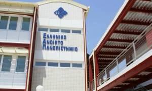 Κληρώθηκαν οι 20 υποτροφίες σε κρατούμενους για σπουδές στο ΕΑΠ