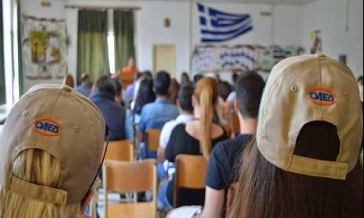 ΟΑΕΔ: Μέχρι την Παρασκευή 15 Σπτεμβρίου οι αιτήσεις για τα ΙΕΚ