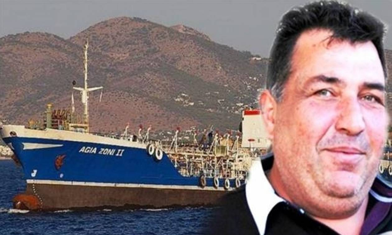 Image result for ΚΟΥΝΤΟΥΡΗΣ ΑΓΙΑ ΖΩΝΗ