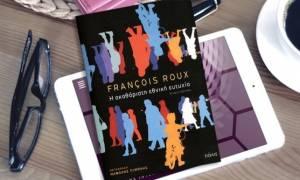 Ένα μυθιστόρημα για την απατηλή επιτυχία και την κρίση στη Γαλλία!