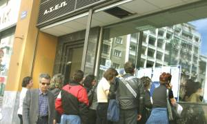 ΑΣΕΠ: Προλάβετε - Μέχρι σήμερα οι αιτήσεις για μόνιμες προσλήψεις στην Τράπεζα της Ελλάδος