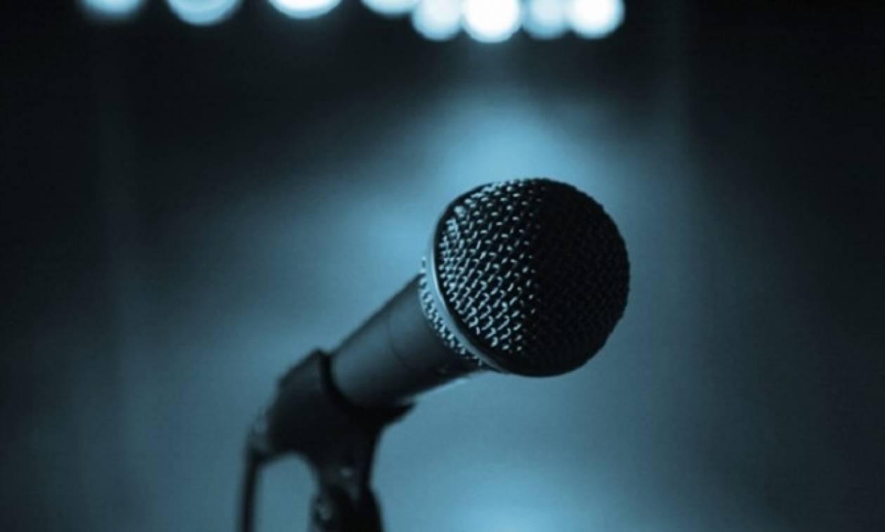 Στο νοσοκομείο πασίγνωστος τραγουδιστής