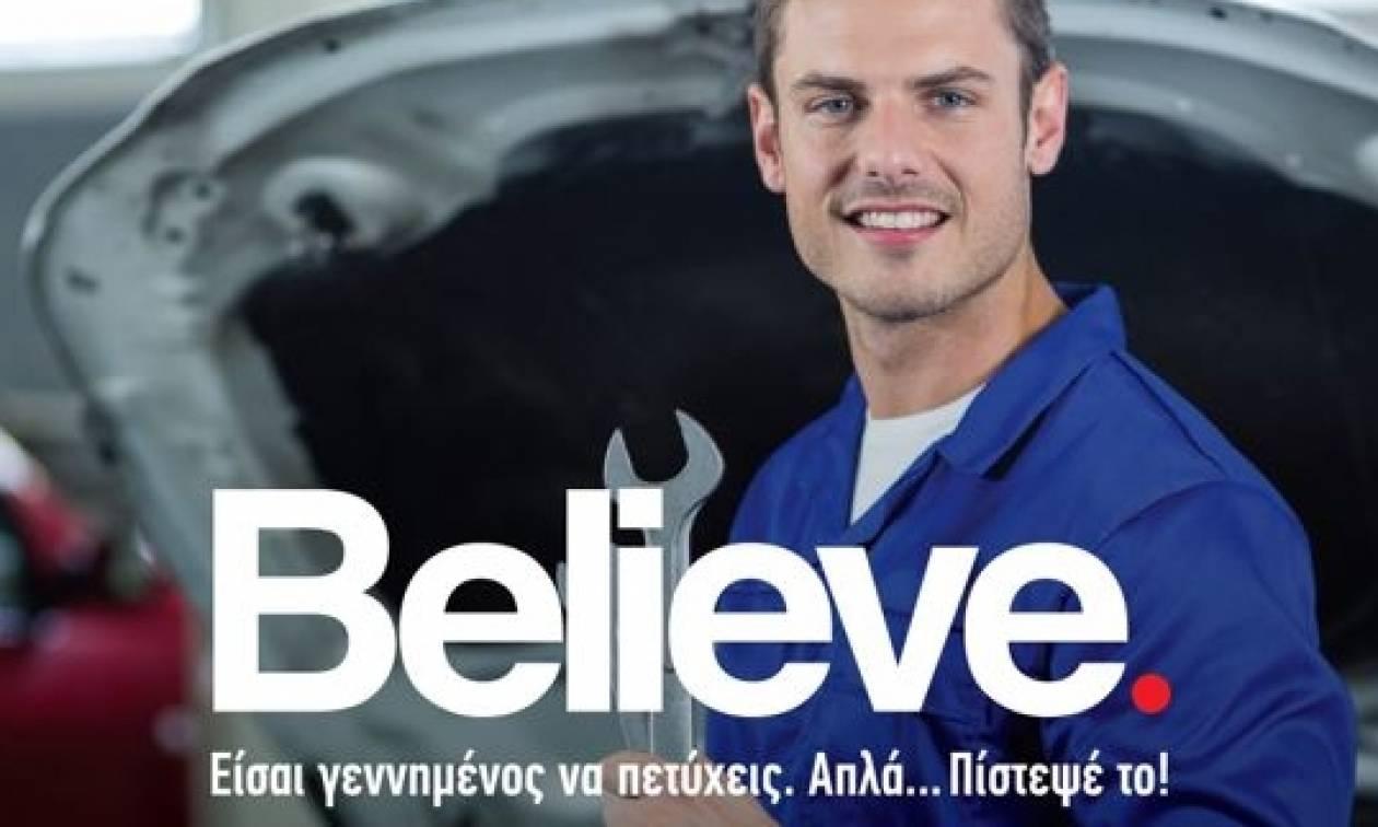 Αυτόν το Σεπτέμβρη Οδήγησε στην Επιτυχία σου με Σπουδές Μηχανολογίας στο ΙΕΚ ΑΛΦΑ Αθήνας και Πειραιά
