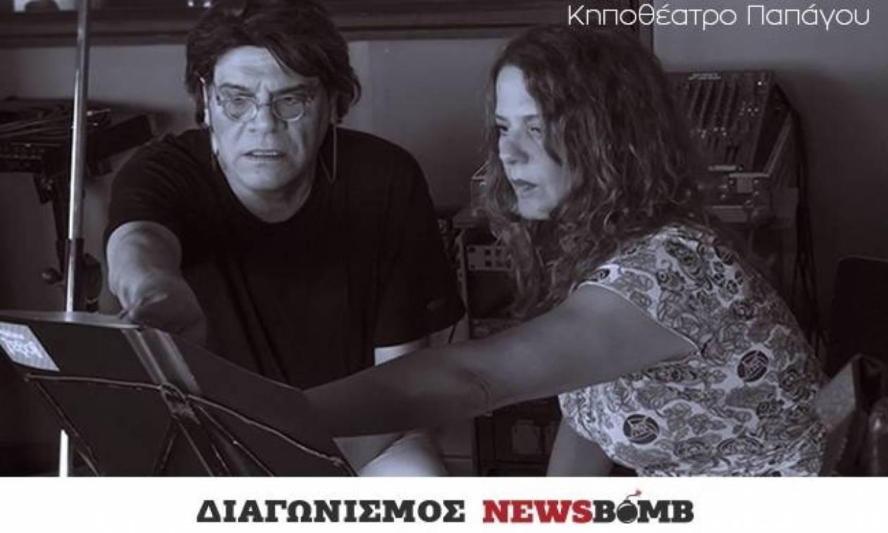 Διαγωνισμός Newsbomb.gr: Οι νικητές για τη συναυλία Ξυδάκη - Τσαλιγοπούλου - Boğaz Musique