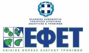 Προσοχή! Ανάκληση δημητριακών από τον ΕΦΕΤ (pic)