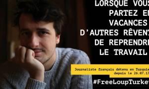 Ένα βήμα πίσω η Τουρκία - Απελευθέρωσαν τον Γάλλο δημοσιογράφο