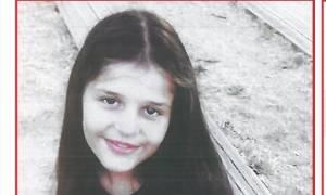 Συναγερμός στο «Χαμόγελο του Παιδιού»: Αυτή είναι η μικρή Ειρήνη που την άρπαξε ο πατέρας της