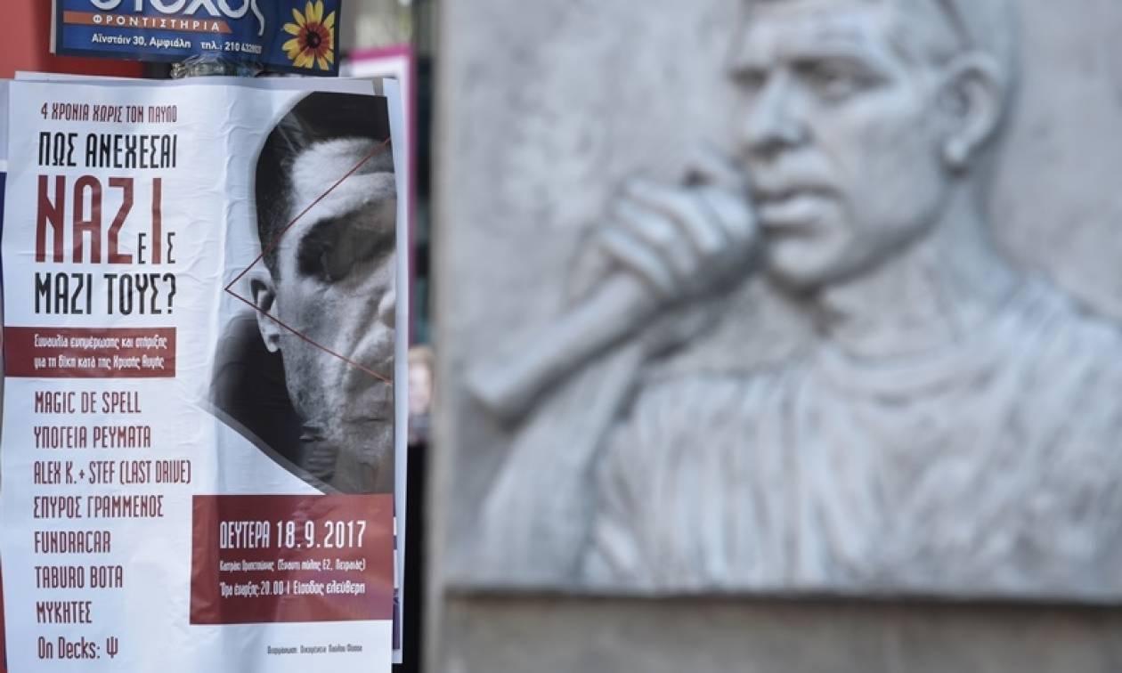 Εκδηλώσεις στη μνήμη του Παύλου Φύσσα τέσσερα χρόνια μετά τη δολοφονία του