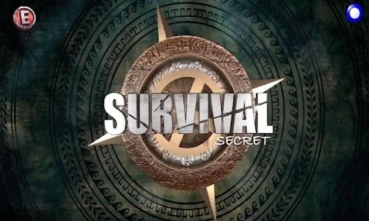«Βόμβα»: «Κόβεται» το Survival Secret του Epsilon!