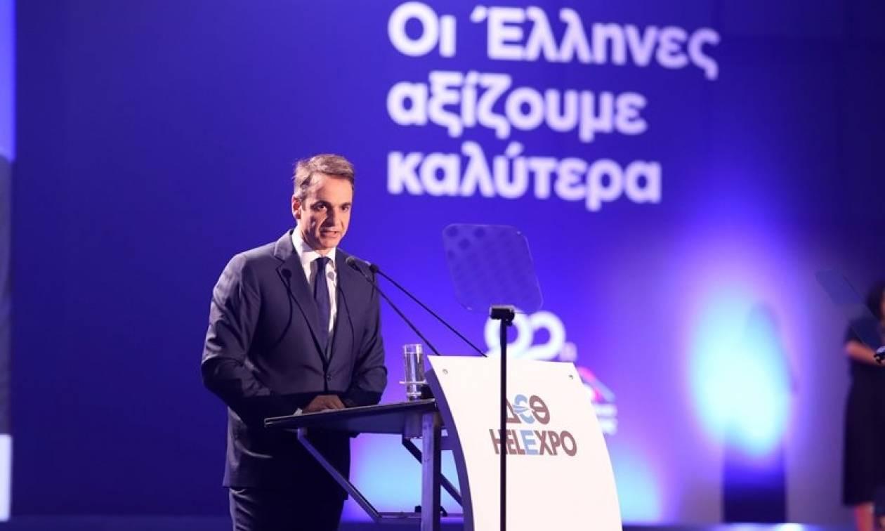 ΔΕΘ 2017 – Μητσοτάκης: Νέες δουλειές, μείωση φόρων και στήριξη αδυνάτων
