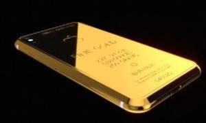Αυτό το iPhone θα κοστίζει... 58.000 ευρώ! (pics)