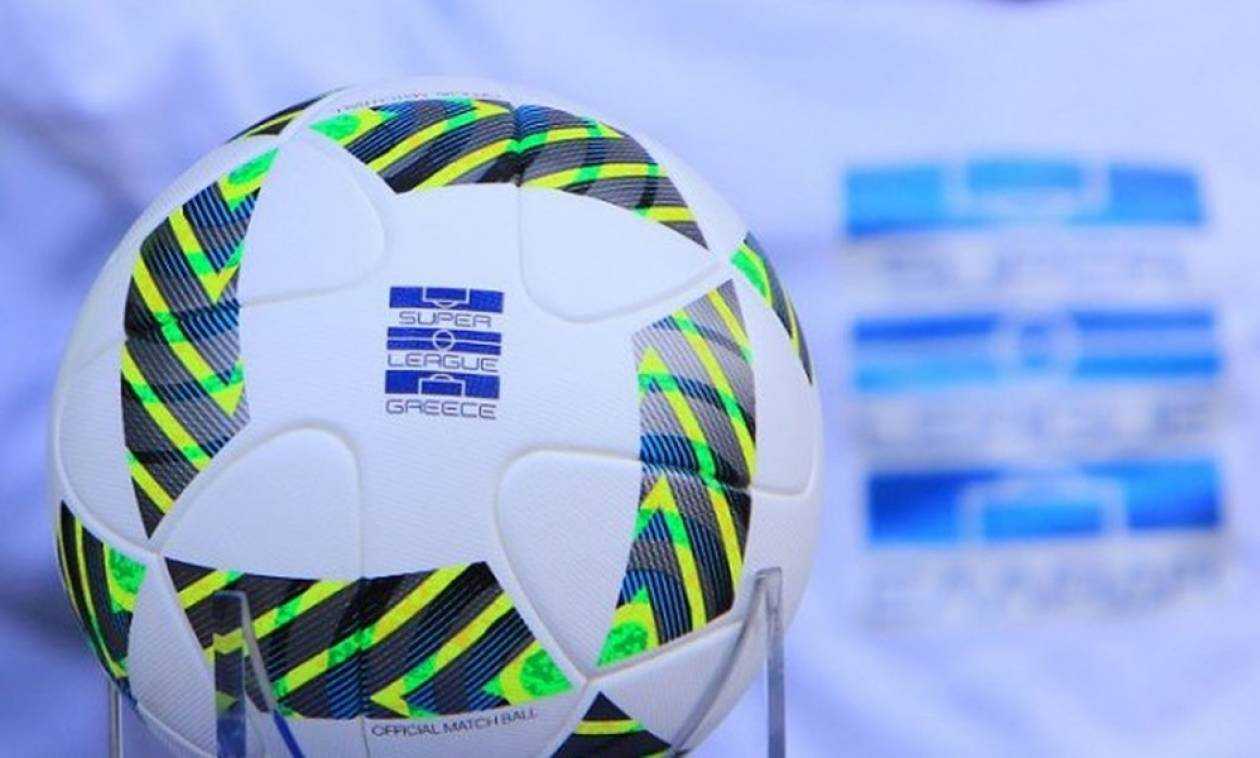 LIVE CHAT: Οι αγώνες της 4ης αγωνιστικής στη Super League