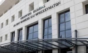 ΔΕΘ 2017 - Υπουργείο Παιδείας: Ο Μητσοτάκης θέλει να ξεπουλήσει τα πανεπιστήμια στους ιδιώτες