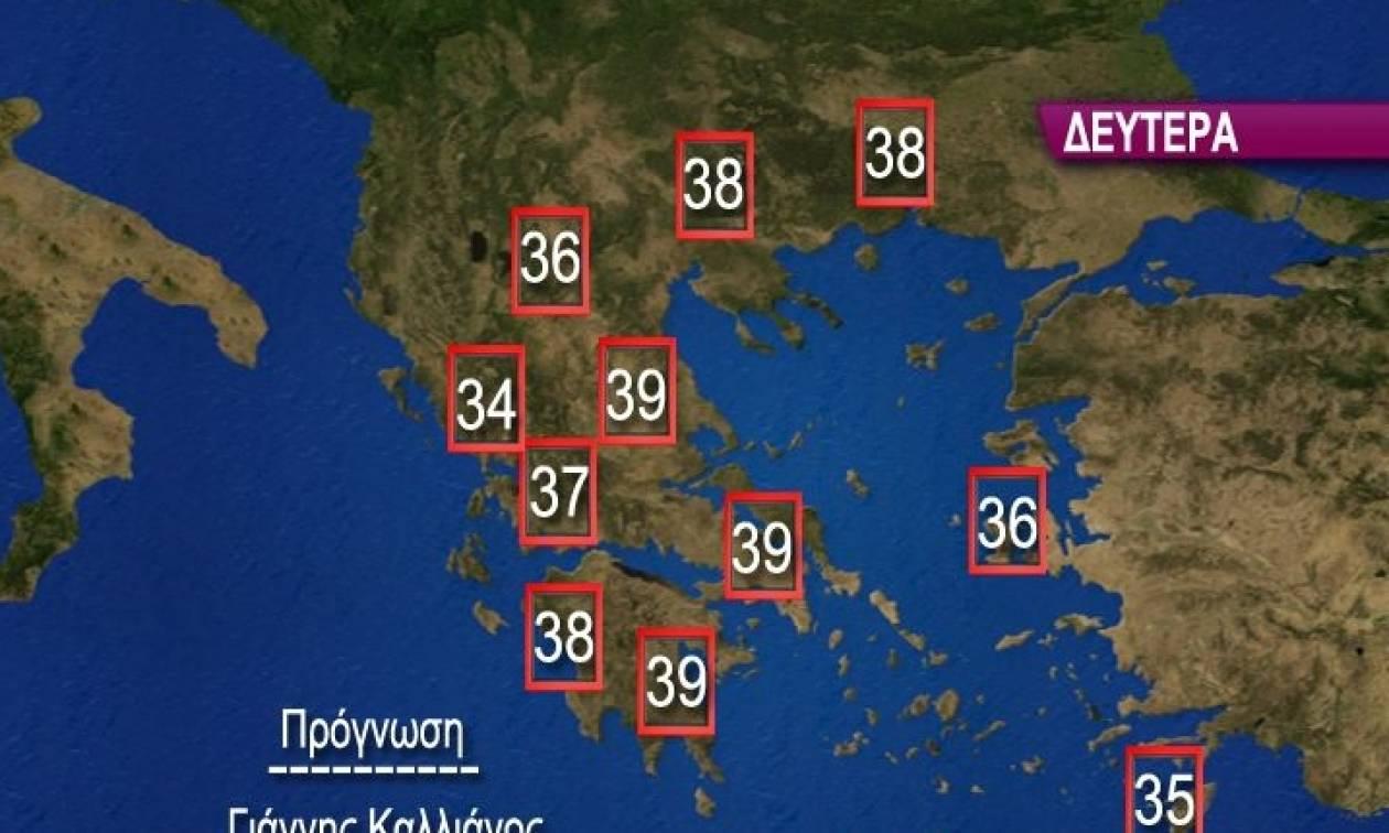 Προειδοποίηση Καλλιάνου για καύσωνα από Δευτέρα - Ποιες περιοχές θα πληγούν