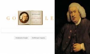 308η επέτειος από τη γέννηση του Σάμιουελ Τζόνσον από την Google