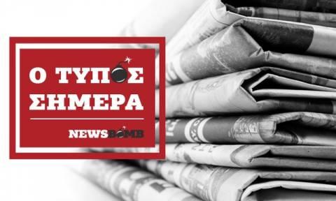 Εφημερίδες: Διαβάστε τα πρωτοσέλιδα των εφημερίδων (18/09/2017)