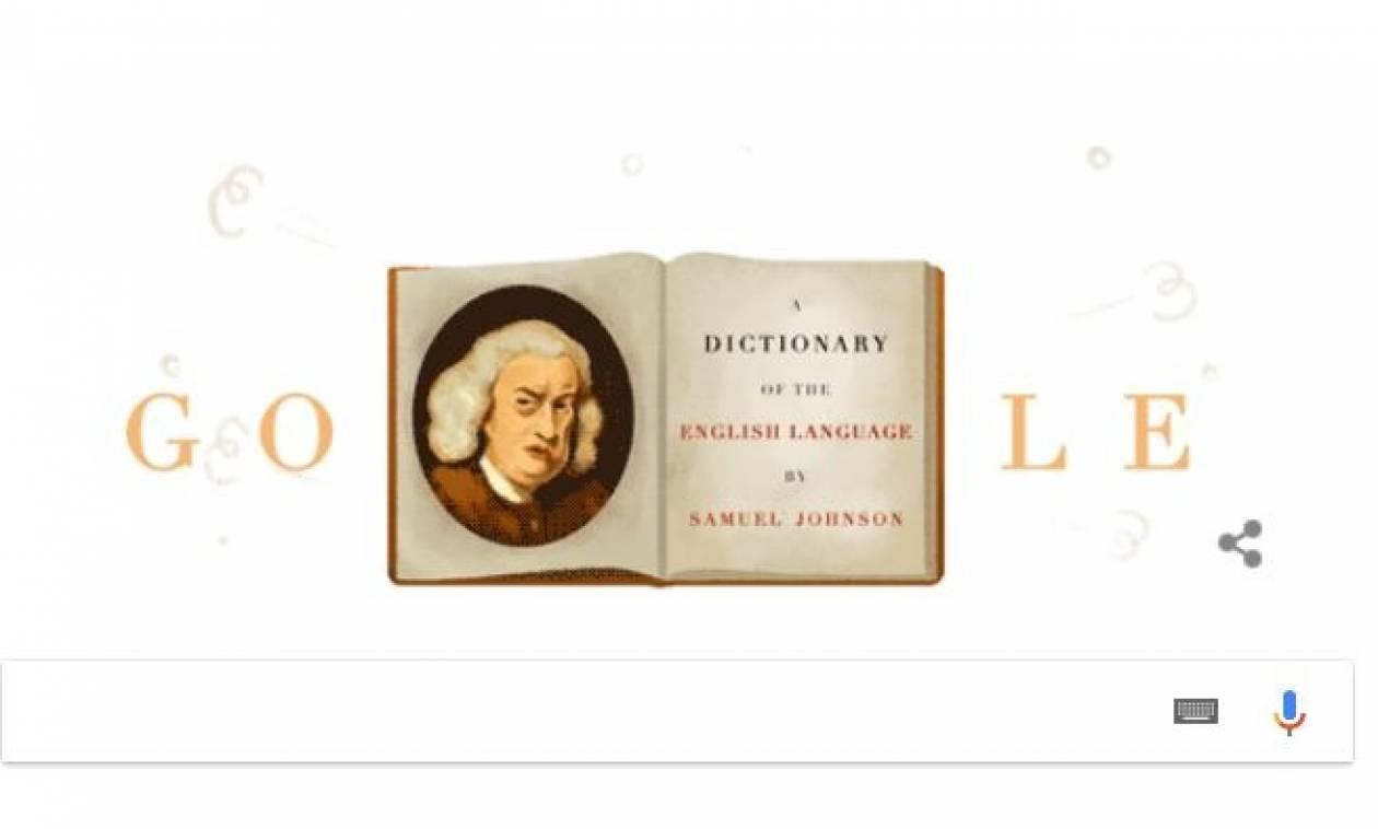 Samuel Johnson: Αυτός είναι ο «πατέρας» του πρώτου Αγγλικού λεξικού