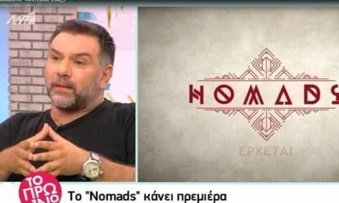 Nomads: Ο Αρναούτογλου αποκαλύπτει όλες τις λεπτομέρειες του ριάλιτι