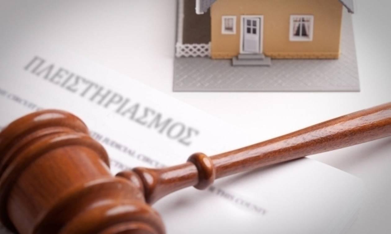 Ηλεκτρονικοί πλειστηριασμοί: Όσα πρέπει να γνωρίζουν οι δανειολήπτες
