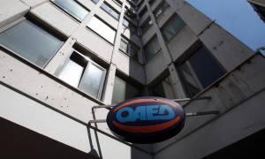ΟΑΕΔ - Πρόγραμμα απασχόλησης 10.000 ανέργων: Τα δικαιολογητικά και οι προϋποθέσεις