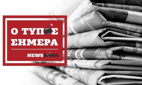 Εφημερίδες: Διαβάστε τα πρωτοσέλιδα των εφημερίδων (19/09/2017)