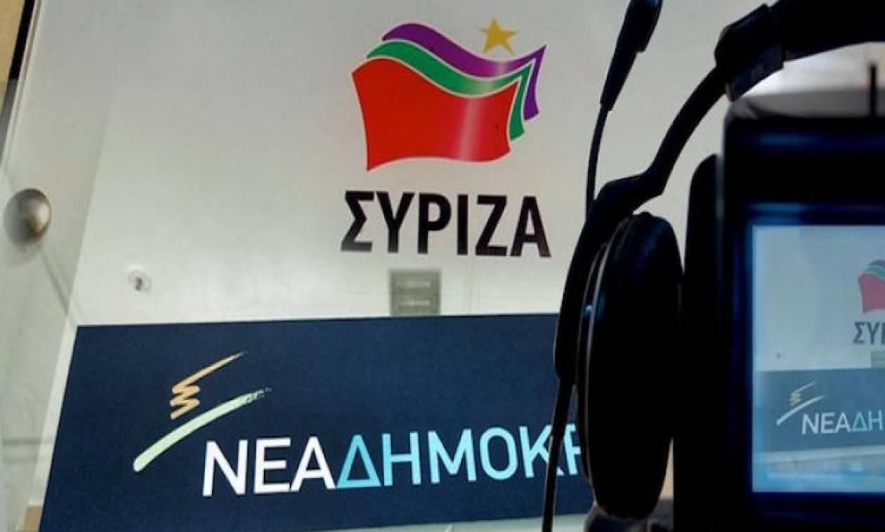 ΣΥΡΙΖΑ: Εκκωφαντική η σιωπή του Μητσοτάκη για τα δάνεια της ΝΔ