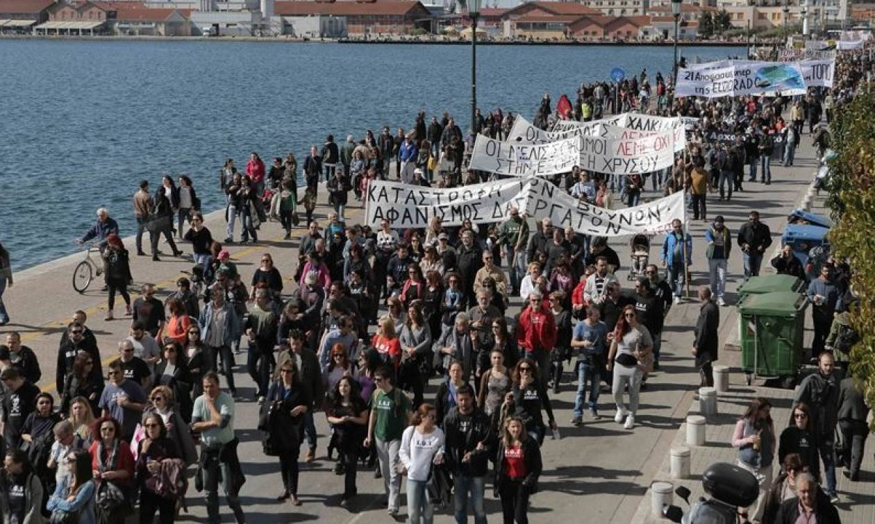 Θεσσαλονίκη: Πορεία διαμαρτυρίας κατά της εξόρυξης χρυσού