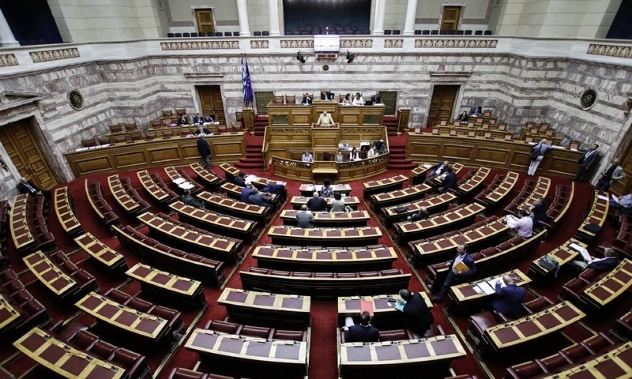 Βουλή: Αποσύρθηκε η κατάπτυστη τροπολογία για την «Τουρκική Ένωση Ξάνθης»