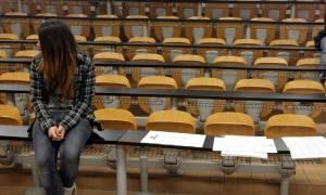 Stegastiko.minedu.gov.gr: Φοιτητικό στεγαστικό επίδομα - Δείτε πότε θα καταβληθεί