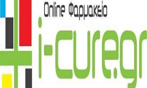 Online Φαρμακείο i-cure: Νέα Πακέτα Apivita, Korres, Vichy σε μοναδικές προσφορές