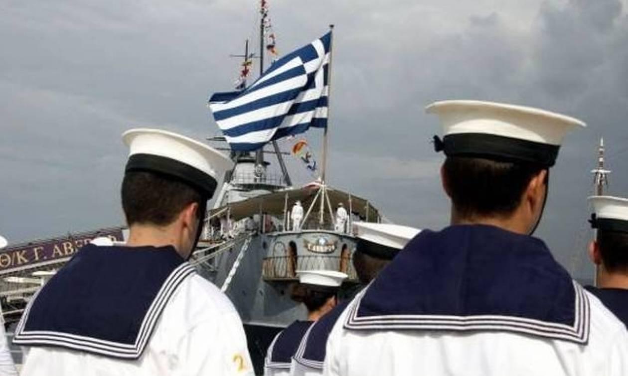 ΟΒΑ στο Πολεμικό Ναυτικό: Ποια η ημερομηνία υποβολής των δικαιολογητικών