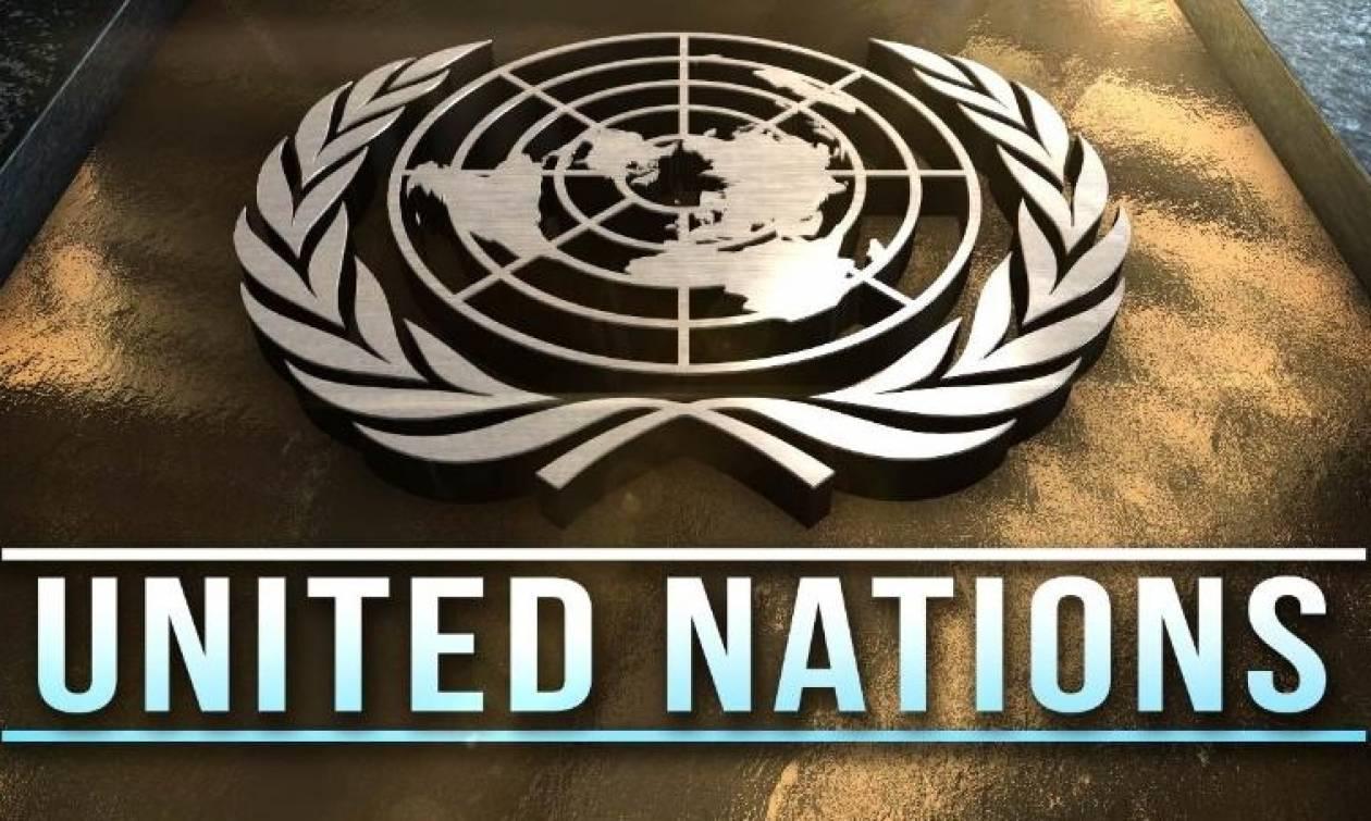 ΟΗΕ: Υπογράφηκε η συνθήκη για την συμβολική απαγόρευση των πυρηνικών όπλων