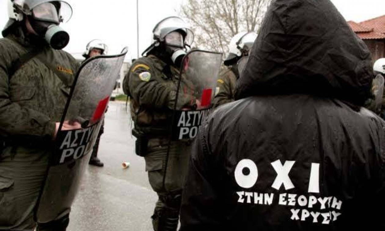 Χαλκιδική: Την Πέμπτη (21/9) η δίκη 21 κατοίκων για τα επεισόδια στο δημαρχείο Αριστοτέλη